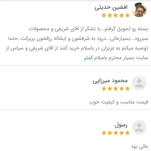 زعفران سرگل 4 گرمی تضمین کیفیت- باسلام