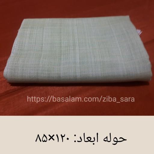 حوله استخری دستباف(توبافی)حوله سنتی بیرجند- باسلام