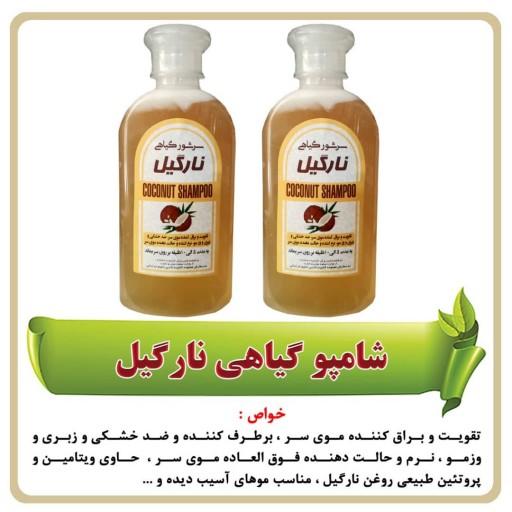 غرفهٔ فروشگاه مشهد