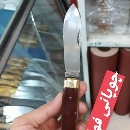 تصویر چاقوی تاشو زنجان چوپانی سایز 1