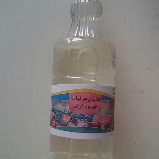 عرق بهارنارنج- باسلام