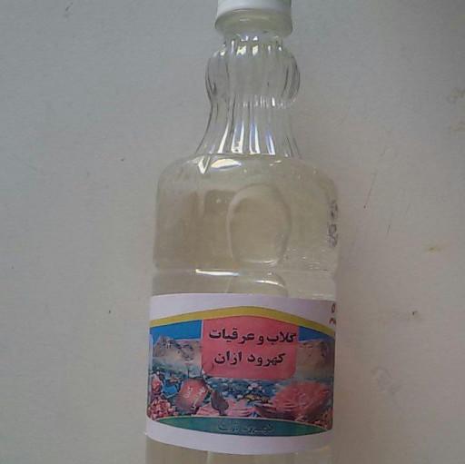 عرق باد رنجبویه- باسلام