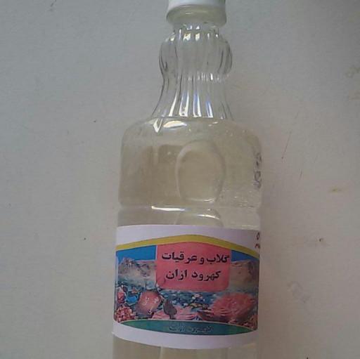 عرق کاسنی- باسلام