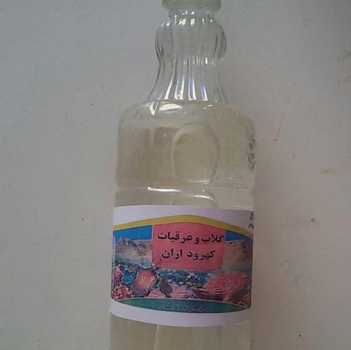 عرق زعفران- باسلام