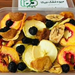 میوه خشک مخلوط 8 میوه 150 گرمی جیکا