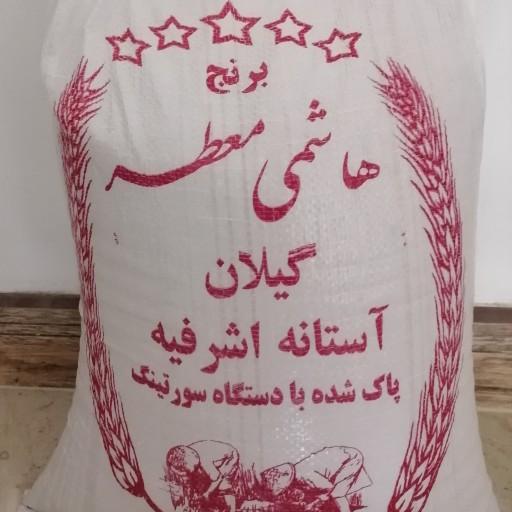 برنج هاشمی آستانه اشرفیه 10 کیلویی- باسلام