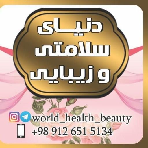نبات زعفرانی تکه تخته(یک کیلویی) - باسلام