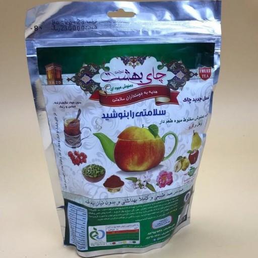 دمنوش به و سیب و گلابی(پاکت200گرم)- باسلام