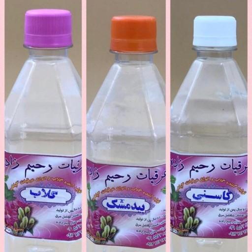 گلاب طبیعی سنتی(28کیلو گل محمدی) - باسلام