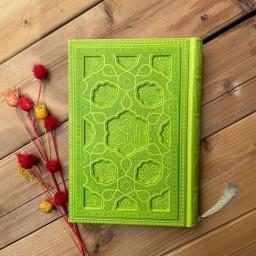 قرآن رقعی لیزری سایز 22×17 صفحات رنگی ترجمه حسین انصاریان خط عثمان طه