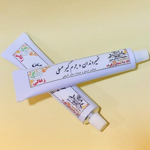 خمیر دندان وجرمگیر طبیعی زغال عسلی مبین- باسلام