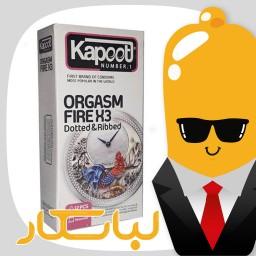 کاندوم کاپوت خاردار و شیاردار مدل kapoot Orgasm Fire X3 بسته 12 عددی