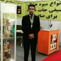 هادی تاراجی