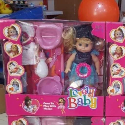 غرفهٔ فروشگاه بزرگ اسباب بازی دقیق