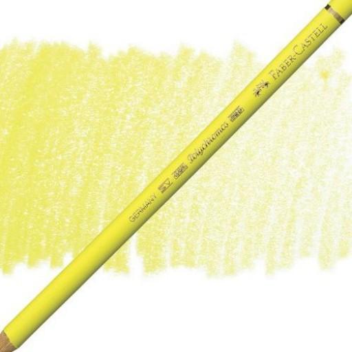 مدادرنگی تکی پلی کروم105 زرد- باسلام