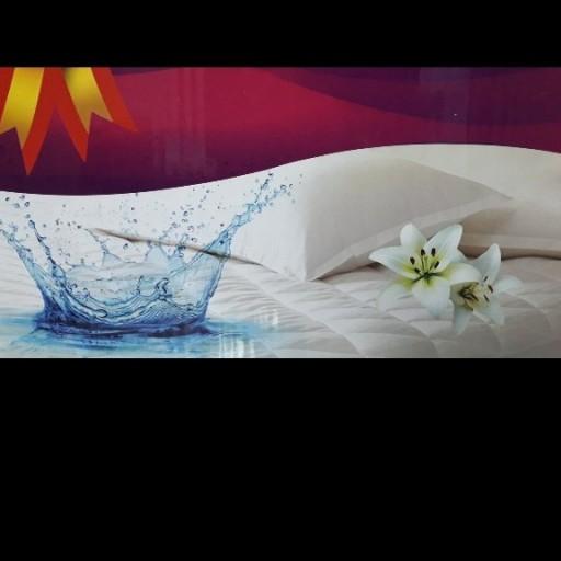 غرفهٔ آوا خواب