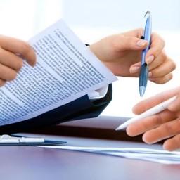 نامه نگاری بازرگانی به فارسی و انگلیسی