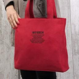 کیف زنانه بزرگ سوئیت