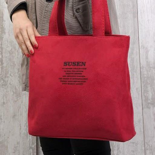کیف زنانه بزرگ سوئیت- باسلام