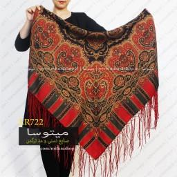 روسری ترکمن نخ ابریشم پرچمی حاشیه زرشکی