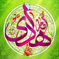 مبین نواب اصفهانی