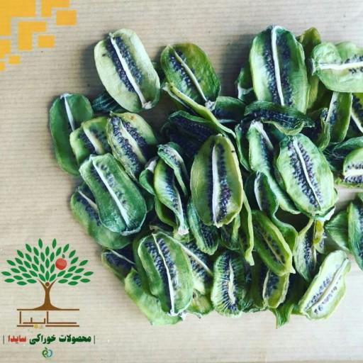 کیوی خشک سایدا (300گرم)- باسلام