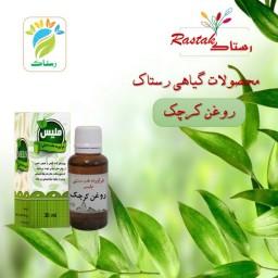 روغن کرچک سنتی صددر صد گیاهی( 30سی سی)