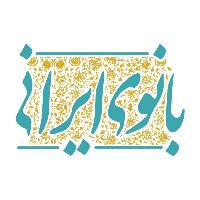 آیدی فروش بانوی ایرانی
