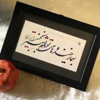 زهرا پورسعید