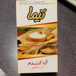 آرد گندم(2عدد)