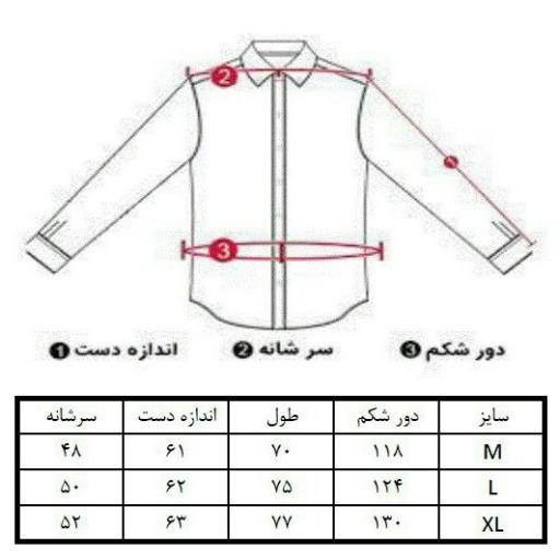 پیراهن مردانه کد205- باسلام