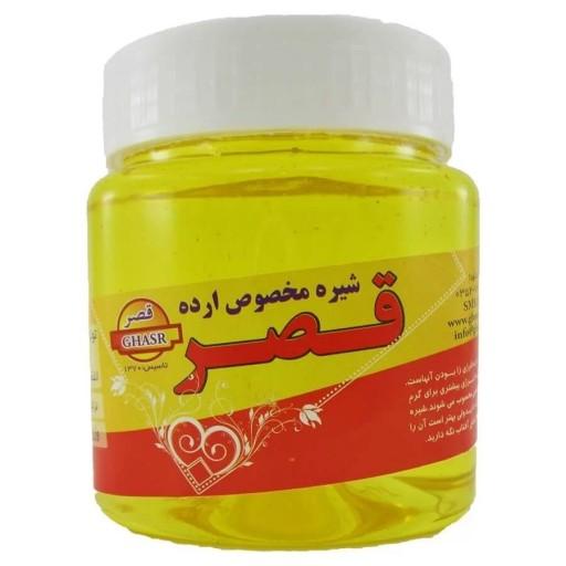 شیره زعفرانی مخصوص ارده قصر اردکان ( 500 گرمی)- باسلام