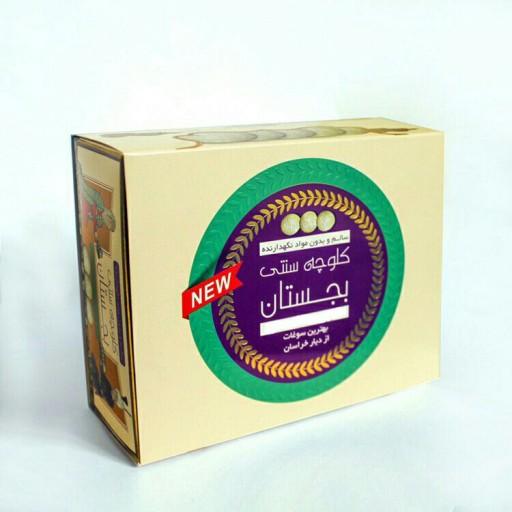 کلوچه سنتی زنجبیلی بجستان 600 گرمی  (20 عدد کلوچه)- باسلام