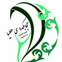 سادات قائمی