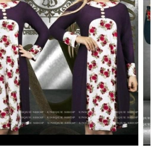 مدل پر فروش ساتین- باسلام