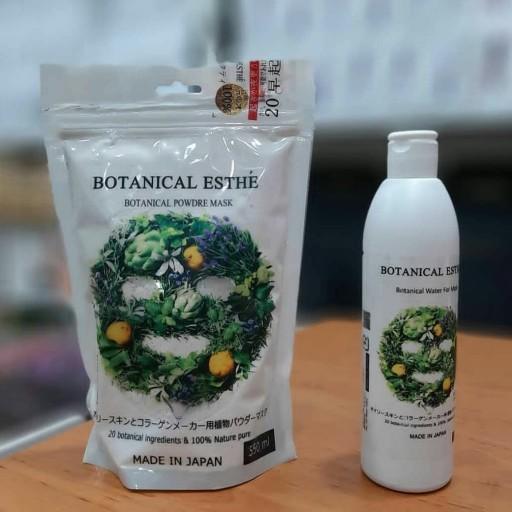 ماسک صورت پودری آنزیمی بوتانیکال- باسلام