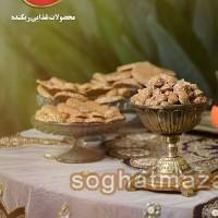 سوغات سنتی ریکنده