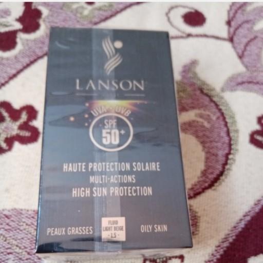 ضدآفتاب لانسون- باسلام