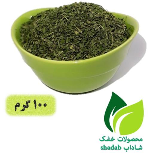 سبزی قرمه خشک شاداب (150 گرمی)- باسلام