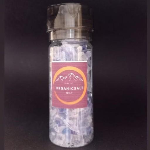 غرفهٔ با نمک