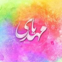 محمد پارسا زاره