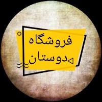 احمد انصاریان