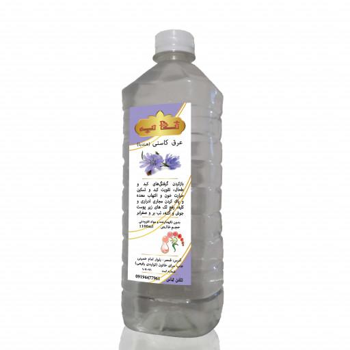 عرق کاسنی (هندبا) یک لیتری- باسلام