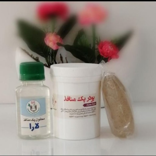 غرفهٔ محصولات گیاهی طاها