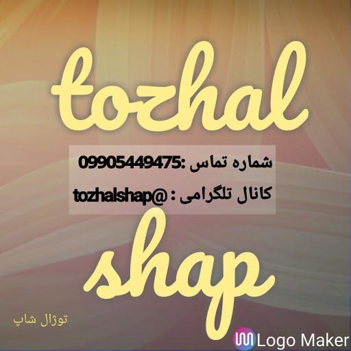 صمغ عربی شبنم 550g درجه1 شبنم- باسلام