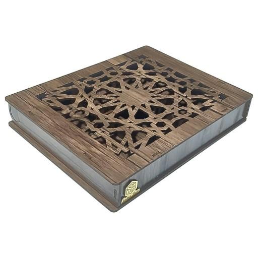 جعبه پذیرایی صدراباکس مدل سراج کد SBseraj6- باسلام