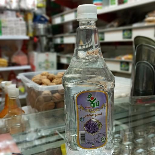عرق اسطوخودوس عطاری آرامش- باسلام