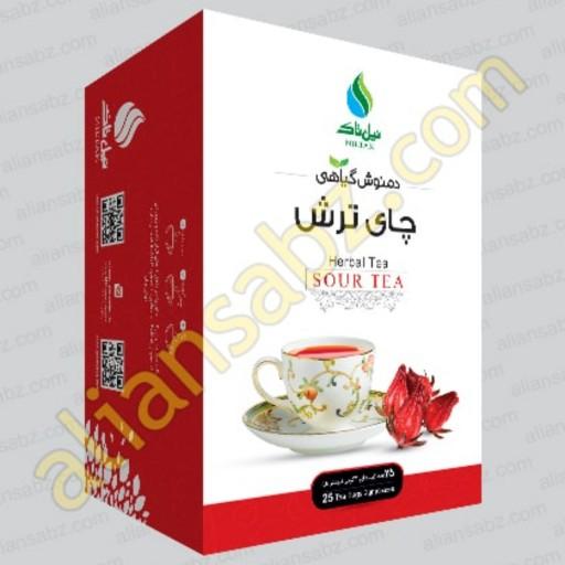 چای ترش- باسلام