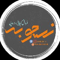 میرزاهد جواداف