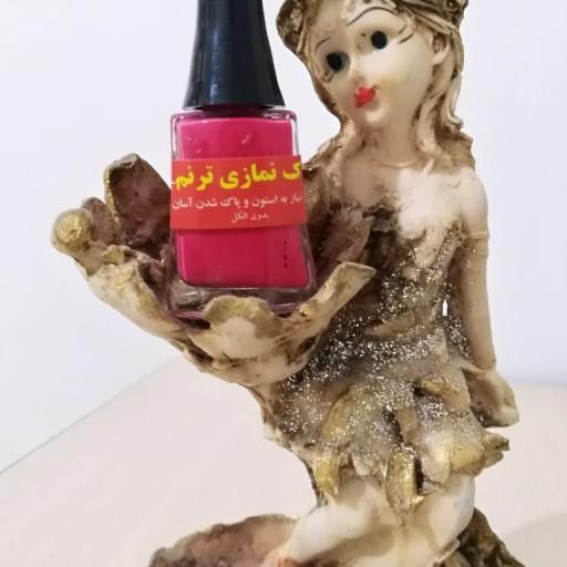 لاک نمازی ترنم رنگ قرمز- باسلام